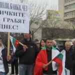 Протестиращи запечатаха банките в Благоевград