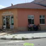 Общината предлага клубовете на пенсионера да се издържат от държавата