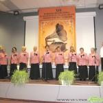 Марица заслужи второ място на фестивал в Пловдив