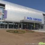 Олимпийски кръгове от цветя красят пространството пред спортната зала