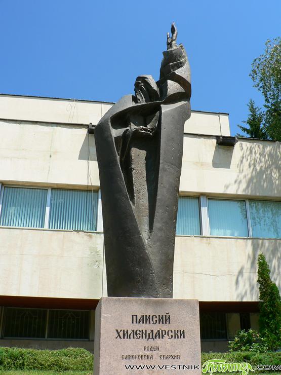 19 юни – Ден на преп. Паисий Хилендарски Най-голяма почит, отдадена в юбилейната 2012 г. към Паисий Хилендарски – за 290 години от рождението му и 250 години от написването […]