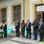Ремонтират Центъра за социална рехабилитация до септември