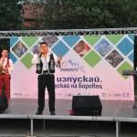 От 23 до 25 август – летен празник в Боровец