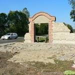 Градските порти на Самоков