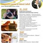 Празник на занаятите и изкуствата ще има в Боровец от 19 до 21 юли