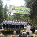 Туристически песни огласиха Туристическата градина