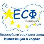 994 души са одобрени за обучение с ваучери