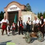 Самоков за 12-и път чества своя празник