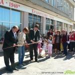 Помпена станция реши проблема с водата в Поповяне
