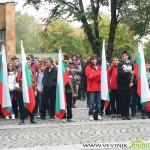 Почетоха 101-ата годишнина от началото на Балканската война