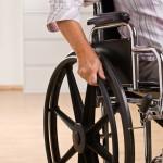 Съобщение на съюза на инвалидите