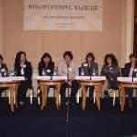 Самоковската библиотека сред първите в национална програма