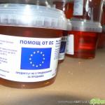 3290 лица и семейства от община Самоков ще получат хранителни помощи