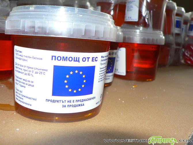 От БЧК информираха, че през септември ще се раздават хранителни продукти на нуждаещи се. Начинанието се предприема в изпълнение на Оперативната програма за храни и основно материално подпомагане по Фонда […]