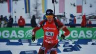 """Първенството по биатлон на Балканите за мъже, жени, юноши и девойки ще се състои в Боровец, на писта """"Бистрица"""", от 27 до 30 март. Стартовете ще бъдат валидни и за […]"""