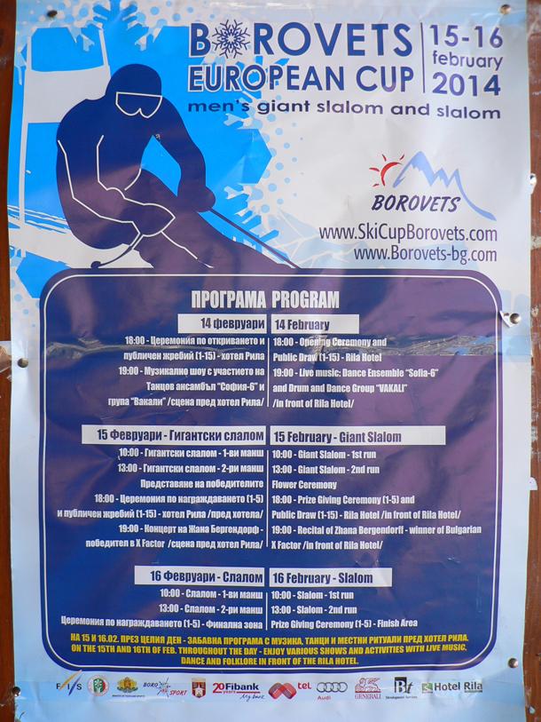 Продължава трескавата подготовка в Боровец за домакинството на състезанието от надпреварата за Европейската купа по ски, което ще се състои на 15 и 16 февруари /събота и неделя/. Ден по-рано […]