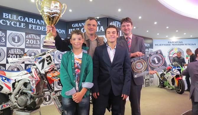 Мотокрос С куп награди се окичи Самоков на церемонията за награждаването на призьорите в националните шампионати и източноевропейските първенства за 2013 г., състояла се около Коледа. Първенец в Източноевропейския шампионат […]