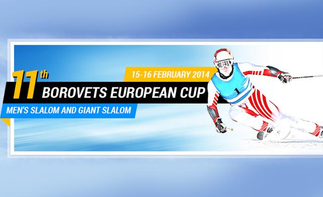 Боровец ще гони стандартите на Световната купа, заяви президентът на родната ски федерация Цеко Минев на организираната през седмицата пресконференция в столицата. Най-старият ни ски център ще бъде домакин на […]