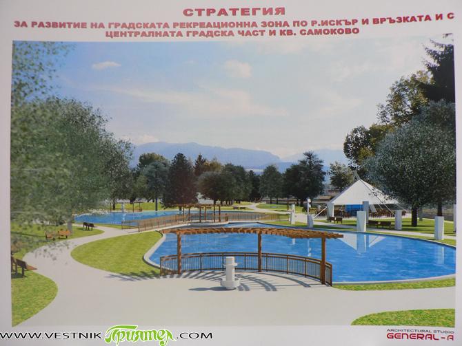 Изложеното тук мнение е лично мое и колкото и да е противно на мнението на хора от местния парламент в Самоков, моето виждане съвпада с мнението на повечето граждани, с […]