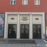 Сирак Скитник е учил в Самоков