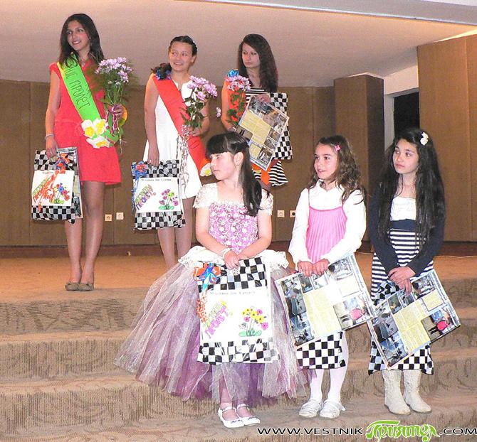 """""""Живот без любов означава година без пролет""""* Изключително интересно и оспорвано бе първото организирано събитие за тази пролет от Младежкия дом с председател Латинка Щъркелова. 13 чародейки се конкурираха за […]"""