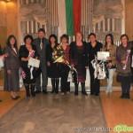 Наградиха 10 жени за 8 март