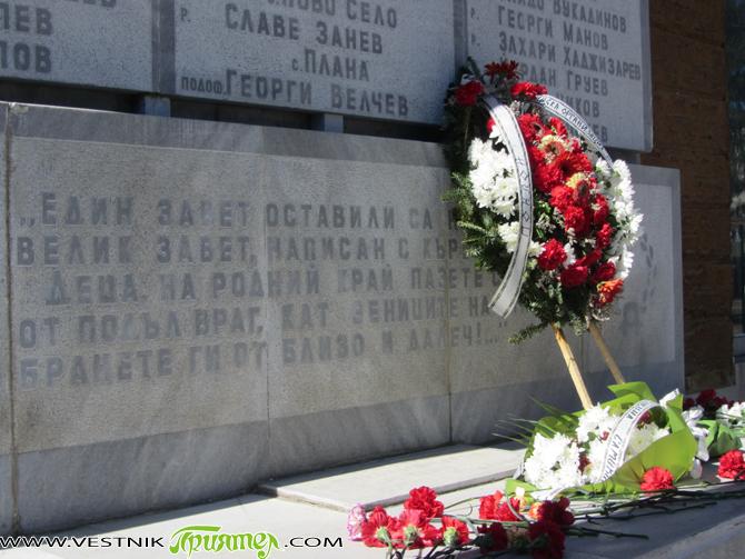 """През този месец – февруари – чествахме 102 години от Булаирската битка в Балканската война през 1913 г. С голямо желание аз и семейството ми прочетохме книгата """"Дневник по Балканските […]"""