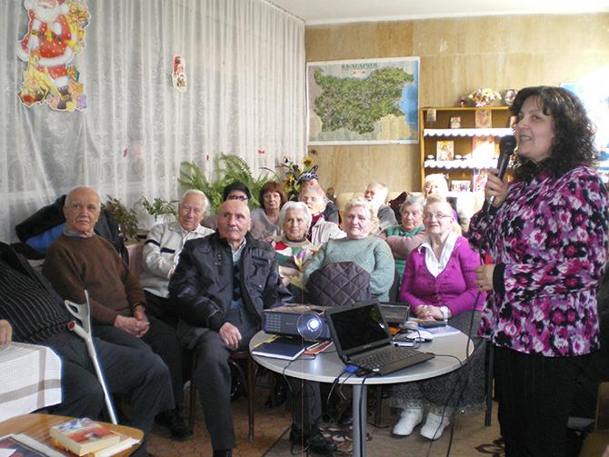 """Клубът на инвалидите непрекъснато се стреми да разнообразява живота на своите членове, намиращи се и без това в доста затруднено положение. На 26 февруари бе организирана лекция на тема """"Здраве […]"""