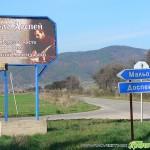 Ще бъде ли излекувана историческата амнезия за родното място на Първия възрожденец?