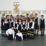 Конференция на математиците бе открита в Боровец