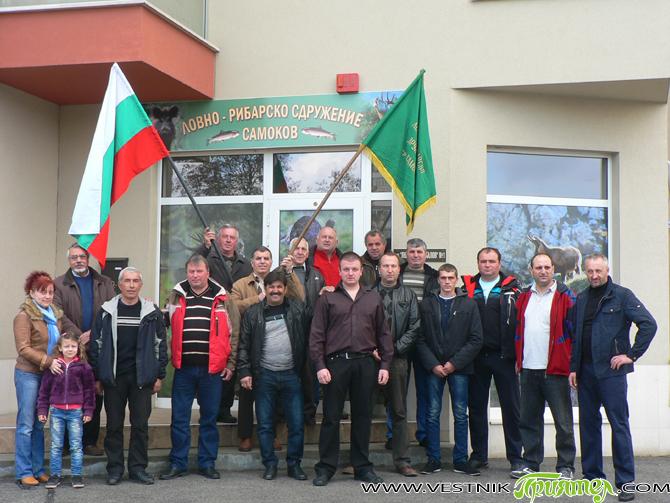 """Нов модерен офис в Самоков има вече Ловно-рибарското сдружение. Помещението от около 70 кв. м се намира на партера в новия общински блок в кв. """"Самоково"""", над болницата. Закупено е […]"""