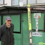 Нов надпис указва мястото на частния музей на Димитър Димитров