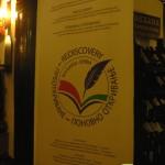 Журналисти от Сърбия ни гостуваха