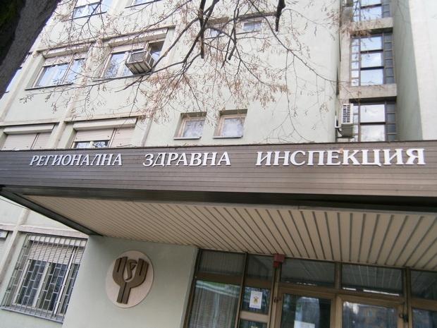 """В изпълнение на националната програма на здравното министерство за превенция на хроничните незаразни болести Регионалната здравна инспекция в Софийска област осъществява проект """"Изберете здравето"""" с уязвими групи хора от 7 […]"""