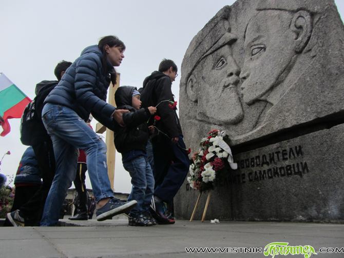 139 години от освобождението на Самоков се навършват на 11 януари. На тази дата – 30 декември 1877 г. по стар стил, в северните покрайнини на града ни са посрещнати […]