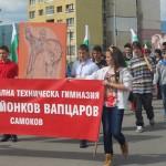 """В ПТГ """"Никола Вапцаров"""" младежите се учат и на родолюбие"""