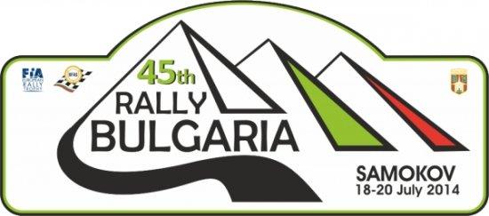 """Тазгодишното рали """"България 2014"""", което е кръг от състезанията за Европейската рали купа, ще бъде официално открито днес, петък, 18 юли, от 19.30 ч. на централния площад """"Захарий Зограф"""" в […]"""