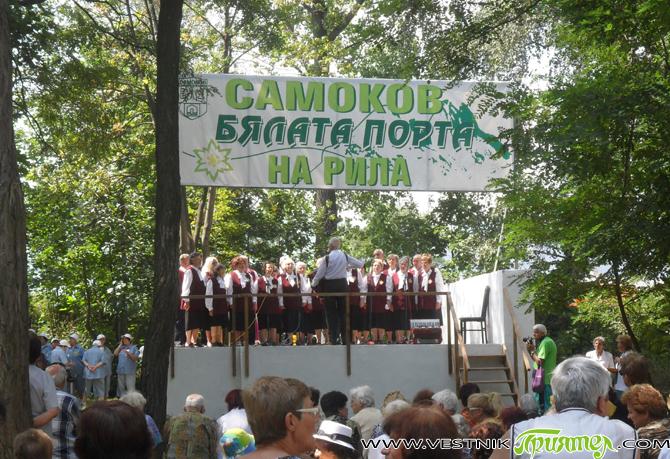 """В рамките на Празника на Самоков за 12-ти пореден път на 16 август в Туристическата градина се състоя фестивалът на туристическата и планинарската песен """"Самоков – бялата порта на Рила"""". […]"""