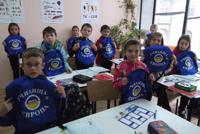 """20 години от откриването на учебната база на """"Училища Европа"""" в града ни се навършват през 2014 г. """"През първата година приехме 175 ученика – и млади, и по-възрастни, които […]"""