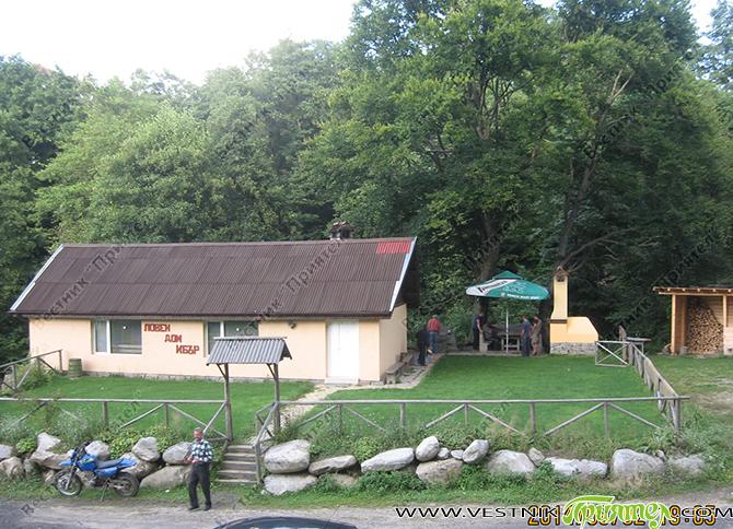 Първия Бобфест организирахме с Гебо през 2003 г. на поляните в м. Св. Георги над Радуил. Мястото е много красиво, от там се открива чудесна панорама към селото, Долна баня […]
