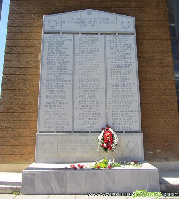 Паметници на загинали воини в защита на родината ще се реставрират във връзка със 100-годишнината от избухването /на 1 октомври 1914 г./ на Първата световна война. Както е известно, през […]