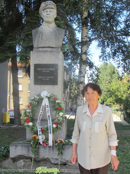 Паметта на Михаил Дашин бе почетена на 18 август по повод 90-годишнината от злодейското му убийство. С едноминутно мълчание и падане на колене пред паметника в центъра на града ни […]