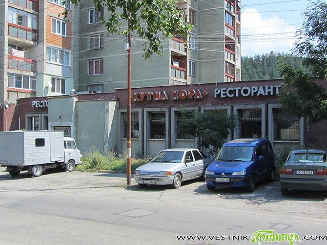 """Консорциум """"Техноком"""" ДЗЗД ще ремонтира обществената трапезария във """"Възраждане"""" /бившия ресторант """"Кутна Хора""""/, извести комисията с председател инж. Евелина Перфанова, директор на дирекция в Общината, извършила процедурата по обществената поръчка. […]"""