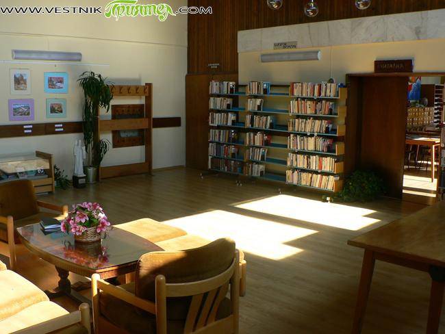 """В Общинската библиотека """"Паисий Хилендарски"""" на 20 и 21 август се проведе обучение за работа със специализиран уеб софтуер и с административния панел на сайта за библиотечни и читалищни специалисти. […]"""