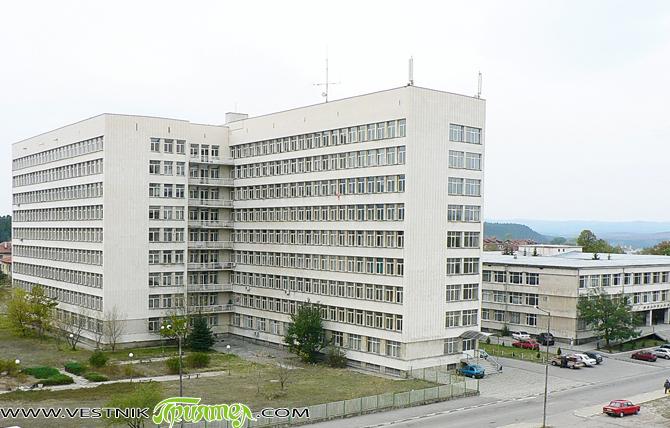 """Доставката на канцеларски материали за нуждите на """"МБАЛ-Самоков"""" за срок от 1 година е обект на обществена поръчка. Подробно обявление на ръководството на болницата е поместено в Портала за обществени […]"""