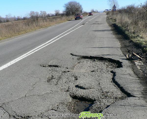 """Най-сетне идва една добра новина от Агенция """"Пътна инфраструктура"""" – обявена е обществена поръчка за рехабилитация на пътя /32.5 км/ за Дупница. Финансирането е по Оперативна програма """"Региони в растеж"""" […]"""