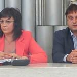 Корнелия Нинова и Радослав Стойчев заслужават подкрепа