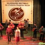 Четири награди за Самоков от фестивала на старата градска песен
