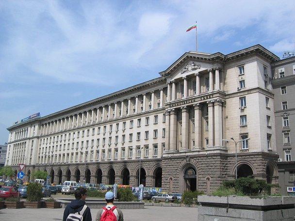 """В редакцията се получи писмо от началника на отдел """"Приемна"""" в Министерския съвет Соня Божикова, в което се казва: """"С настоящето писмо ви уведомяваме, че в Министерския съвет постъпи сигнал […]"""