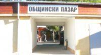 В навечерието на коледните празници полицейски служители в Самоков извършват проверки съвместно с представители на НАП и Комисията за защита на потребителите. Проверени са били шест търговски обекта – складове […]